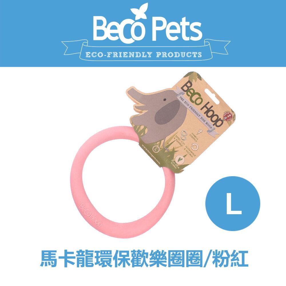 Beco Pet 馬卡龍環保歡樂圈圈^(L^)~粉紅