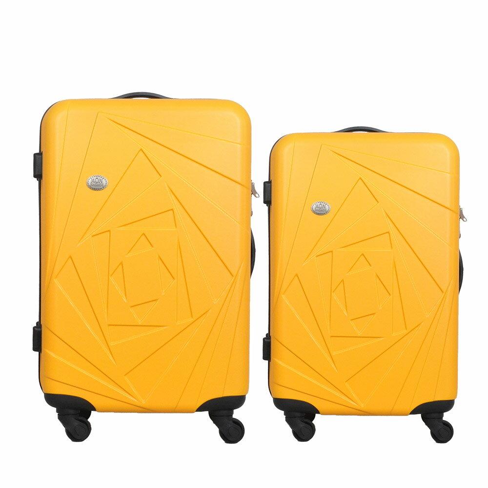 Mon Bagage 巴黎風情系列ABS輕硬殼 28寸 24寸 兩件組 旅行箱 行李箱 1