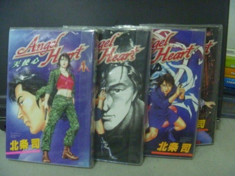【書寶二手書T6/漫畫書_OBK】Angel Heart天使心_1~4集_共4本合售_北條司