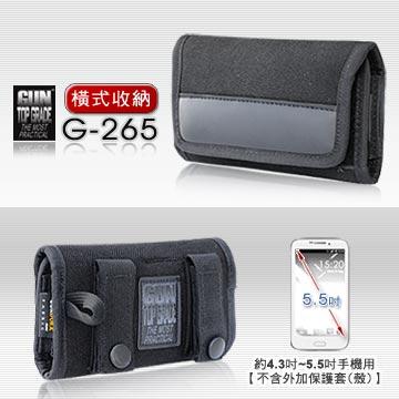 【露營趣】中和 GUN 智慧手機套 手機袋(橫式)約4.3~5.5吋螢幕手機用不含外加保護套(殼) G-265