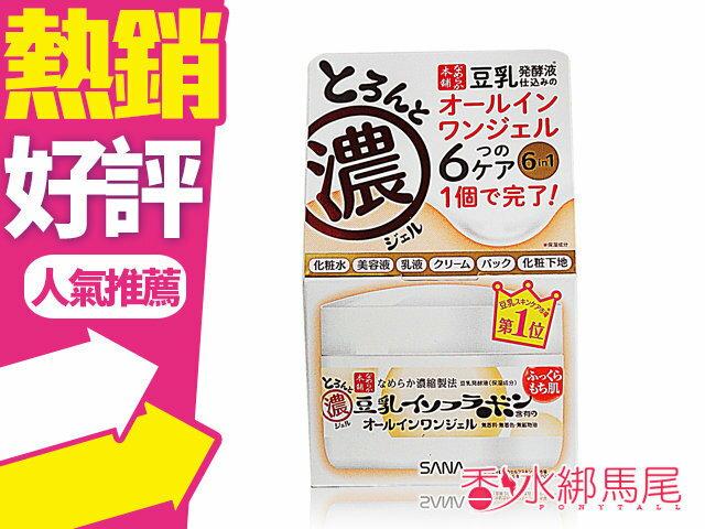 SANA 豆乳 美肌多效保濕 凝膠霜 100G?香水綁馬尾?