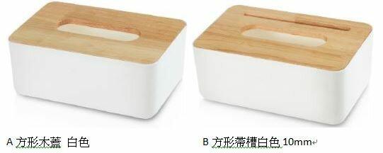 PS Mall 多功能木質紙巾盒 實木手工面紙盒【J319】 2