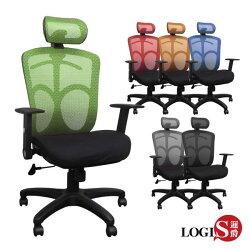 -LOGIS邏爵-紳士多彩工學頭枕全網椅/辦公椅/電腦椅810AS