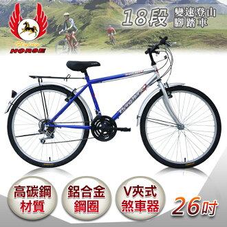 《飛馬》 26吋18段變速登山男車-銀/藍(526-32-1)