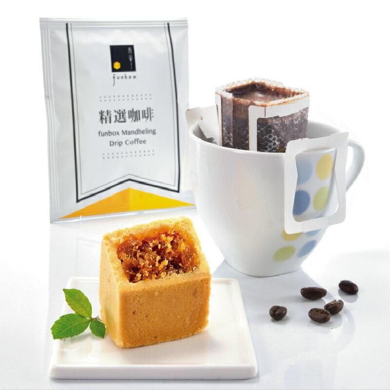【鳳盒子funbox】精選咖啡 單入/6入/12入裝
