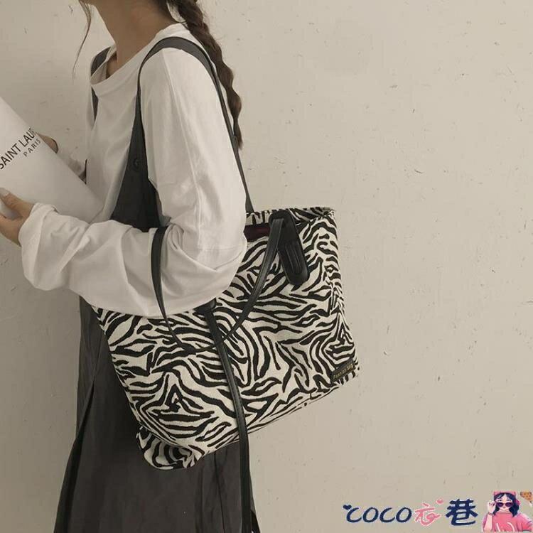 托特包 帆布包包女2021新款潮網紅斑馬紋托特包大學生上課側背包大容量包 摩可美家