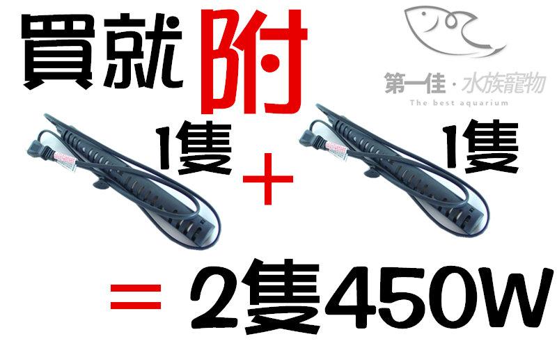 [第一佳 水族寵物]IC 電子控溫器1000W(旋鈕式) 第一佳水族寵物嚴選 台灣製造好品質 贈送防爆型石英管2支