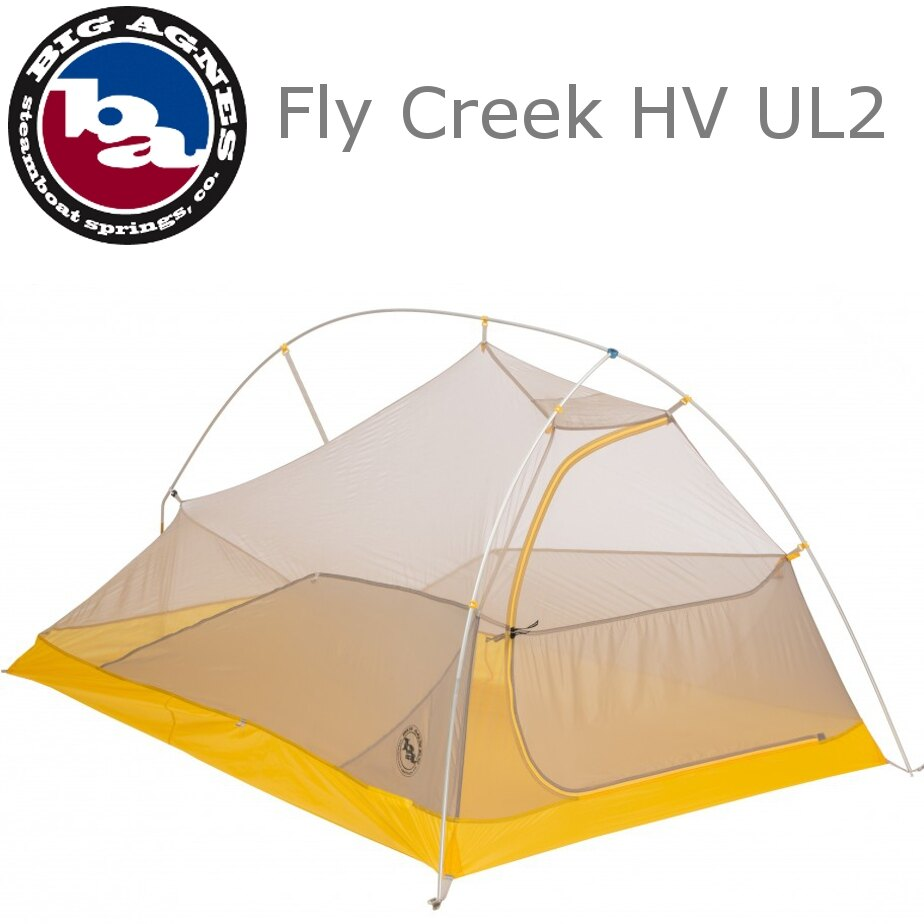 Big Agnes BA Fly Creek HV UL2 輕量雙人三季帳篷/登山帳棚 high volume新版