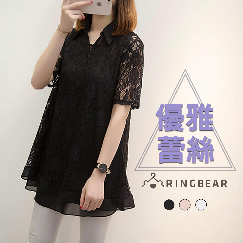 氣質襯衫--浪漫氣質蕾絲雪紡紗襯衫鏤空肩袖兩件式上衣(黑.粉.藍L-3L)-H185眼圈熊中大尺碼 2