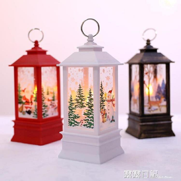 【快速出貨】圣誕節發光燈桌面擺件發光手提風燈酒吧櫥窗餐廳商場裝飾裝扮道具創時代3C 交換禮物 送禮