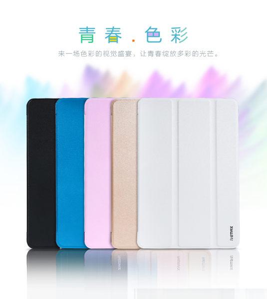 REMAX 簡皮套系列 Apple iPad mini4 環保PU 智能休眠.喚醒 平板保護殼/ 保護套/ 皮套