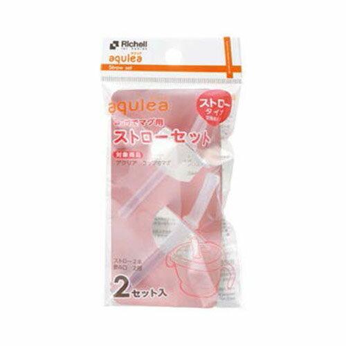 日本 Richell 第三代訓練杯補充吸管【悅兒園婦幼生活館】