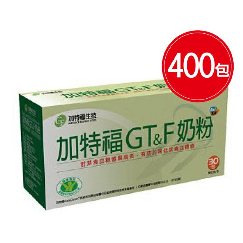 (1箱12盒加贈40包) 專品藥局 加特福G&T奶粉 共400包 (國家健康食品認證)【2008226】 0