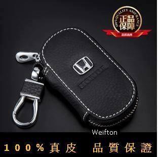 本田 馬3 豐田 福特 現代 鑰匙皮套果凍套 矽膠套 鑰匙套 皮套 馬自達