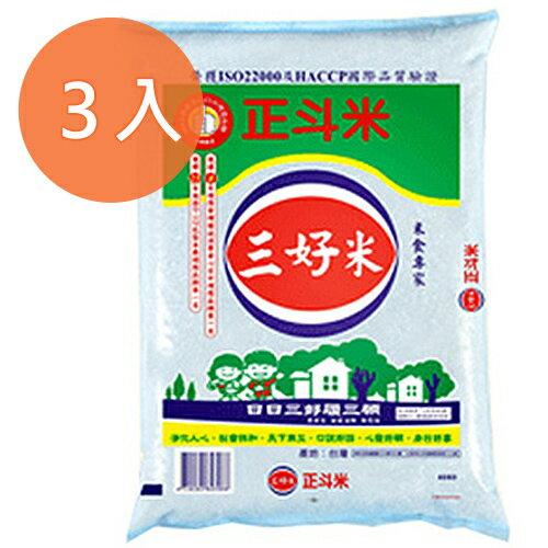 三好米 正斗米 6.9kg (3袋)/組
