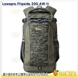 Lowepro Flipside 200AWII 新火箭手 相機後背包 迷彩 公司貨 7吋平板 攝影包 高容量 後背包