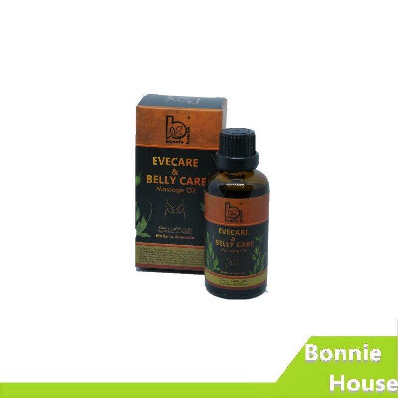 澳洲 Bonnie House 腹宮青春機活精油 單瓶 50ML【RH shop】