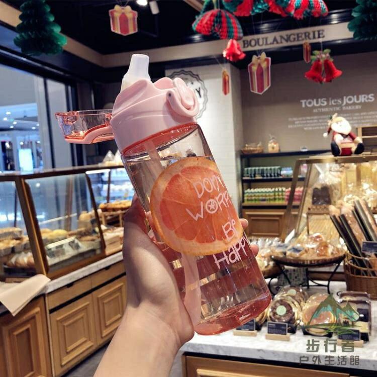 精選好物-大容量帶吸管塑料杯便攜水杯運動防摔水壺【莎韓依戶外必備】