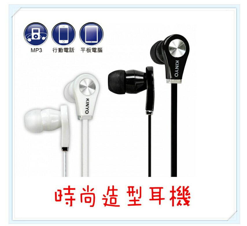 耳機 耐嘉 KINYO 時尚造型耳機 EMP-50 電腦/平板/筆電/手機/MP3/密閉式耳塞/音樂/影片/喇叭/音響/電玩