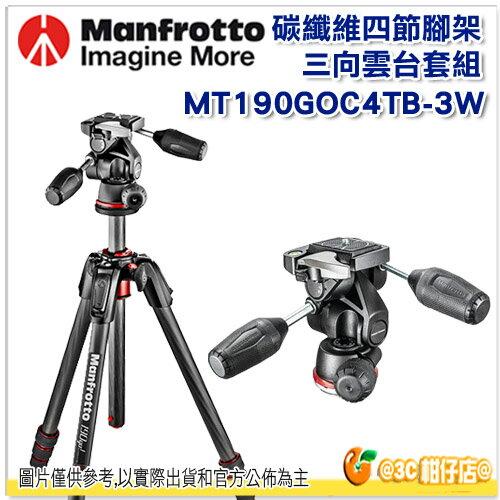Manfrotto 曼富圖 MK190GOC4TB-3W 190 go ! 碳纖維 MT190GOC4TB 四節腳架 三向雲台 旋鈕式腳管鎖 正成公司貨 腳架 低角度拍攝 90度中柱可橫置