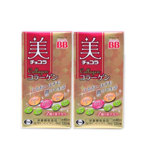 俏正美BB 膠原錠 CHOCOLA BB Collagen 120粒X2盒 (原廠公司貨非水貨) 專品藥局【2011363】[母親節送禮推薦]