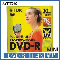 日本製TDK 8公分 1~4X DVD-R 超硬抗UV 單片盒裝