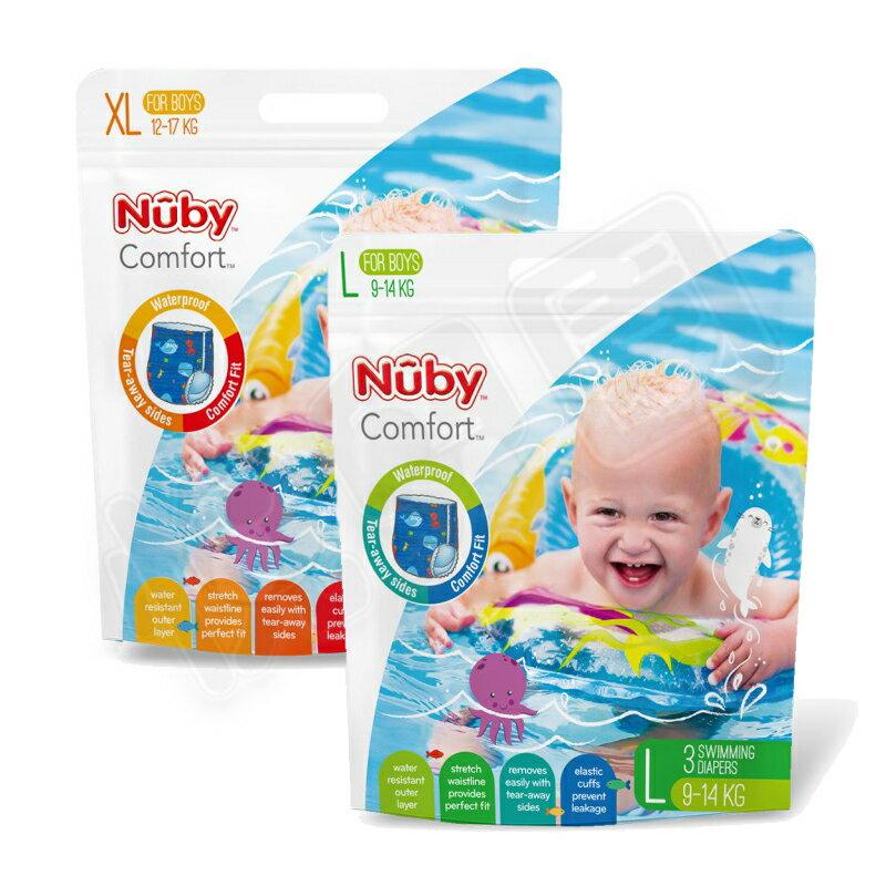 Nuby 游泳尿布 / 戲水褲 男L / XL (3片裝)【悅兒園婦幼生活館】 - 限時優惠好康折扣