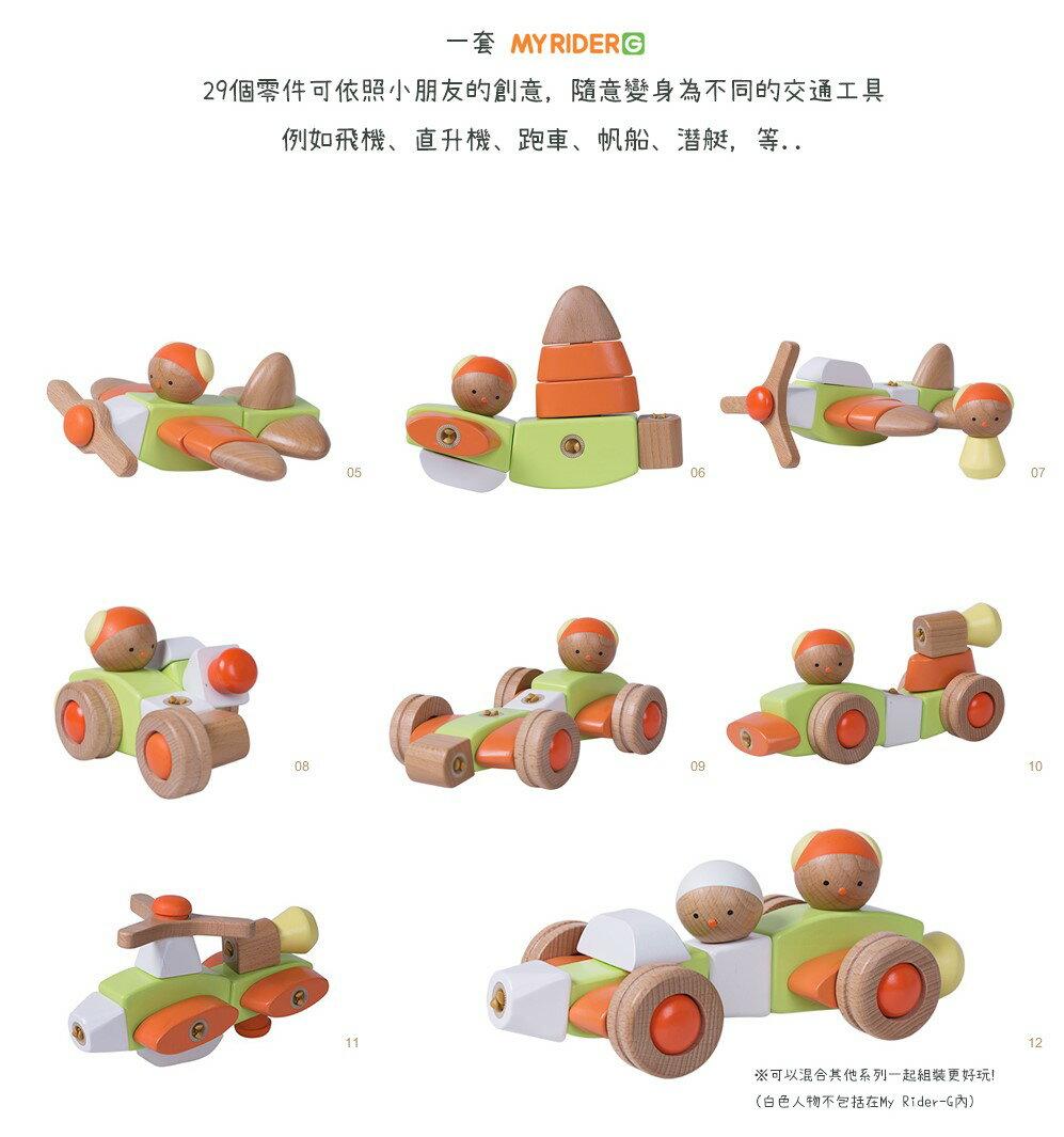 【韓國EQB】益智旋轉積木組-飛行員18in1 兒童玩具 益智 玩具 腦力開發 遊戲