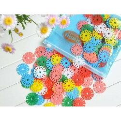 寶貝屋 60片裝大號雪花片 塑料拼插積木寶寶兒童益智玩具