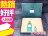 GUCCI MEMOIRE 2019 記憶之水淡香精 禮盒組EDP (淡香精60ml+小香5ml)◐香水綁馬尾◐ 0