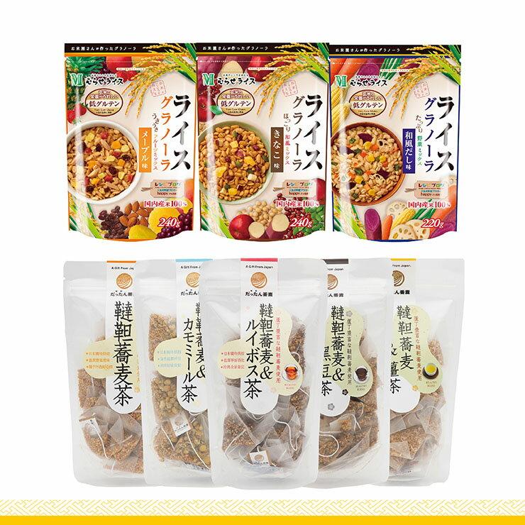 霖沃食集|低卡輕食組(營養穀物脆片1入+韃靼蕎麥茶1入)