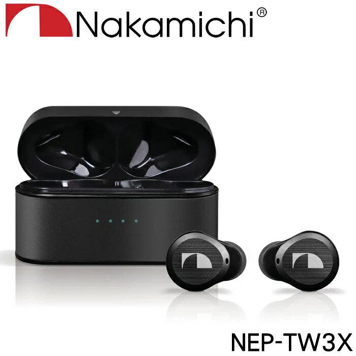 志達電子 NEP-TW3X 日本中道Nakamichi 真無線藍牙耳機麥克風 單次使用12小時 IP55防水防塵 觸控式操作