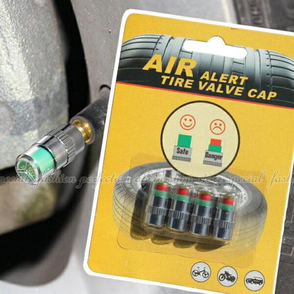 汽車輪胎胎壓表 胎壓帽4入 無線檢測報警示器 胎壓監測帽氣嘴無線胎壓偵測器 胎壓監測器【DG215】◎123便利屋◎