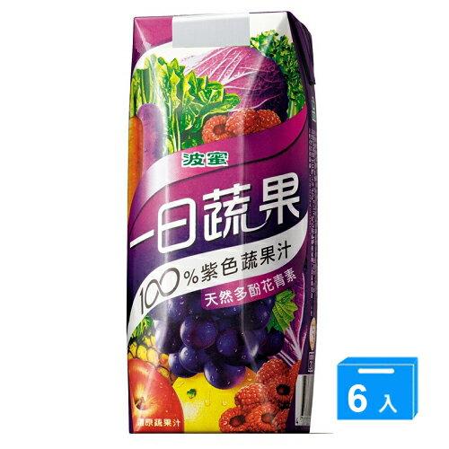 波蜜 一日蔬果100%紫色蔬果汁PR330~6~愛買~