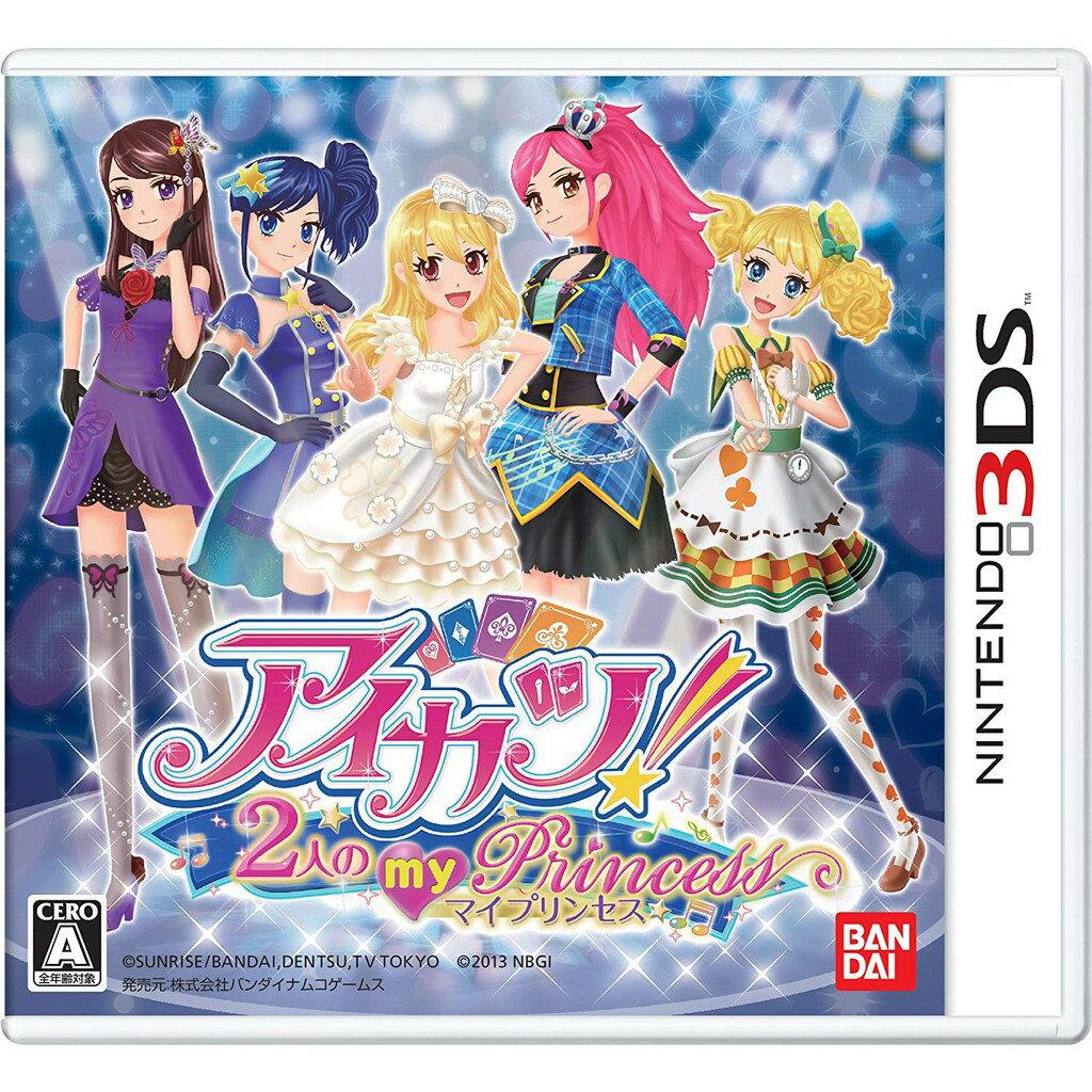 【預購】日本進口日版 全新  Aikatsu! 任天堂 偶像學園:我的兩位公主 二人のMy Princes【星野日本玩具】 0