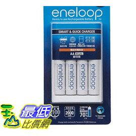 [COSCO代購 如果售完謹致歉意] eneloop 兩小時快速充電器組 W107296
