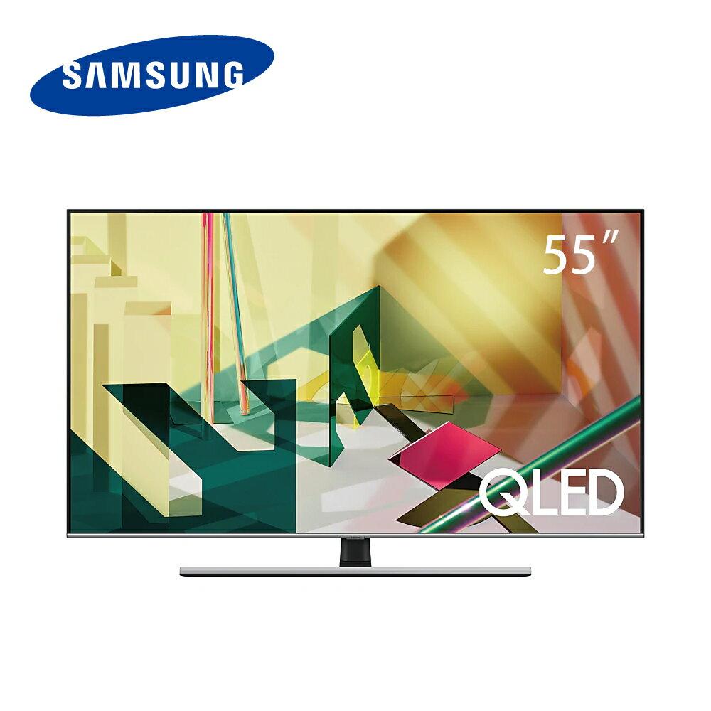 【SAMSUNG三星】55吋 4K QLED量子連網液晶電視(QA55Q70TAWXZW) 0