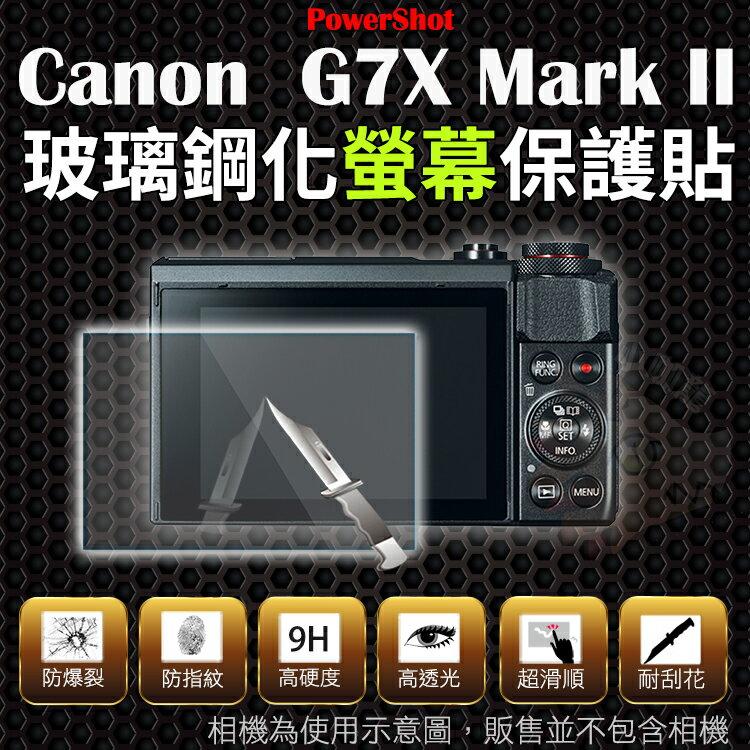 小咖龍賣場 【小咖龍】 Canon G7X Mark II G7X2 二代 鋼化玻璃螢幕保護貼 鋼化玻璃膜 鋼化螢幕 奈米鍍膜 螢幕保護貼 G7...