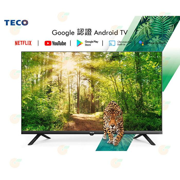 只配送不含安裝 可舊機回收 東元 TECO TL40A2TRE 液晶電視 40型 公司貨 2K + Android