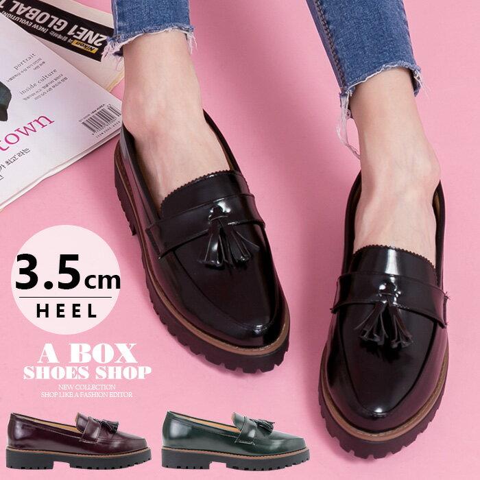 【KT368】時尚流蘇樂福鞋 紳士鞋 3.5CM鋸齒底低粗跟 PU亮皮材質 MIT台灣製