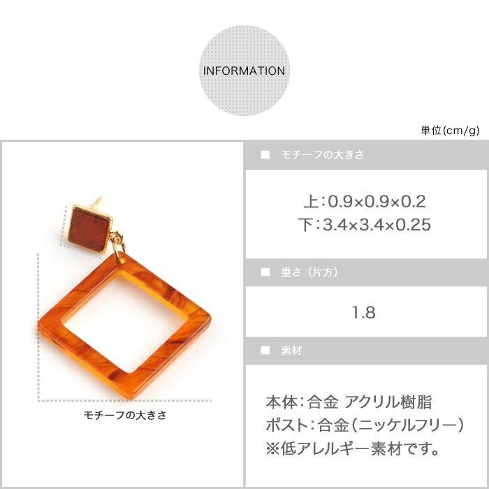 日本CREAM DOT  /  ピアス ニッケルフリー 金属アレルギー 正方形 揺れる ダブルスクエア べっ甲 べっこう 柄 ドロップモチーフ お呼ばれ アクセサリー おしゃれ シーズン 大人 カジュアル 女性  /  qc0375  /  日本必買 日本樂天直送(1290) 6