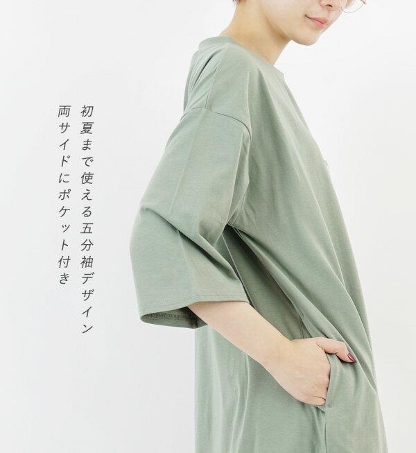 日本e-zakka / 簡約休閒長版連身裙 / 32417-1900005 / 日本必買 代購 / 日本樂天直送(3900) 5