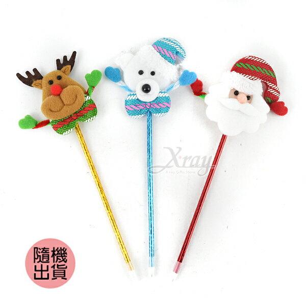 X射線【X419607】ZS聖誕公仔造型筆-不挑款(3支$100),聖誕老人/雪人/麋鹿/聖誕節/櫥窗/佈置/裝飾/簽字筆/原子筆/會場佈置/店面裝飾