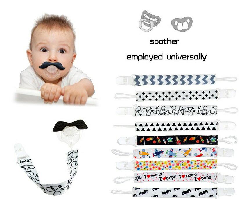 ZOOTIME 安撫奶嘴鏈 防掉鏈 奶嘴防掉帶 奶嘴夾 奶嘴綁帶 嬰兒安撫奶嘴防掉帶 可挑款