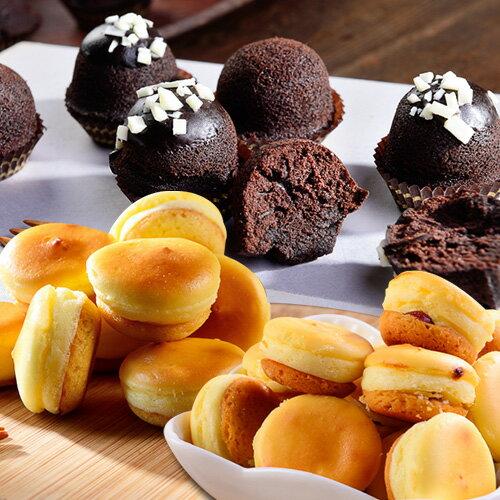巧克力布朗尼1盒+乳酪球1盒+脆皮布朗尼1盒+蔓越莓乳酪球一盒 團購含運組★【杏芳食品】♪非凡報導♪ 超人氣經典組合♪ 0