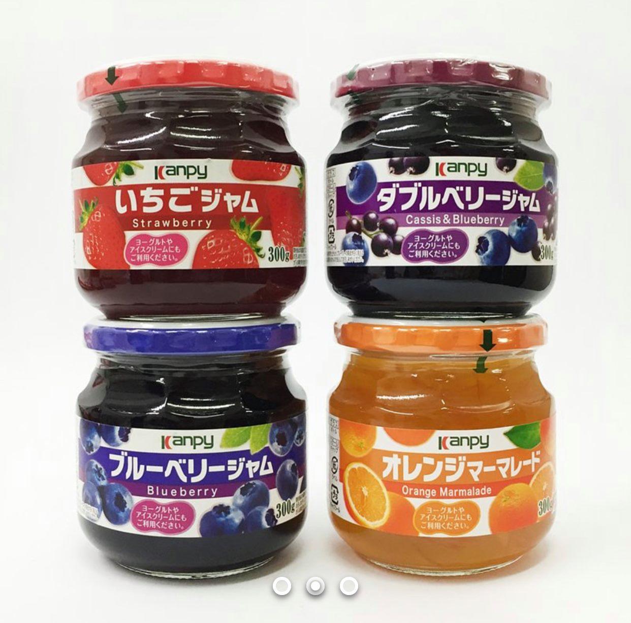 Kanpy 草莓/橘子/藍莓/黑醋栗藍莓-果醬 300g