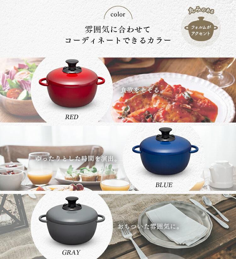 單品免運  /  日本IRIS OHYAMA  /  簡約時尚 無加水鍋 深型 24cm  /  手提鍋 兩耳鍋 / 無水烹調鍋。共3色-日本必買 日本樂天代購(6480) 5