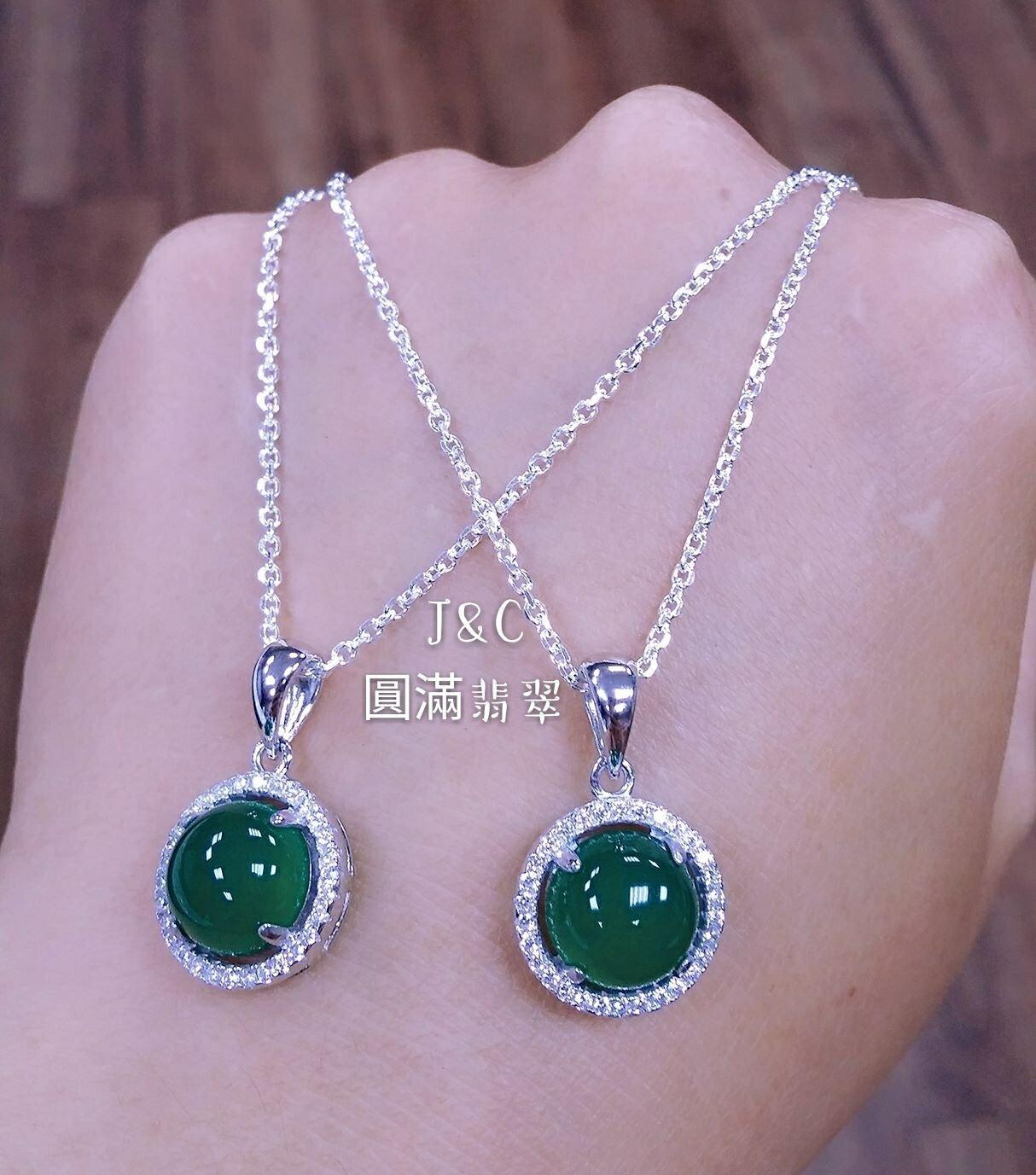 【Q呢代購】香港正生銀飾~圓滿翡翠項鍊  預購