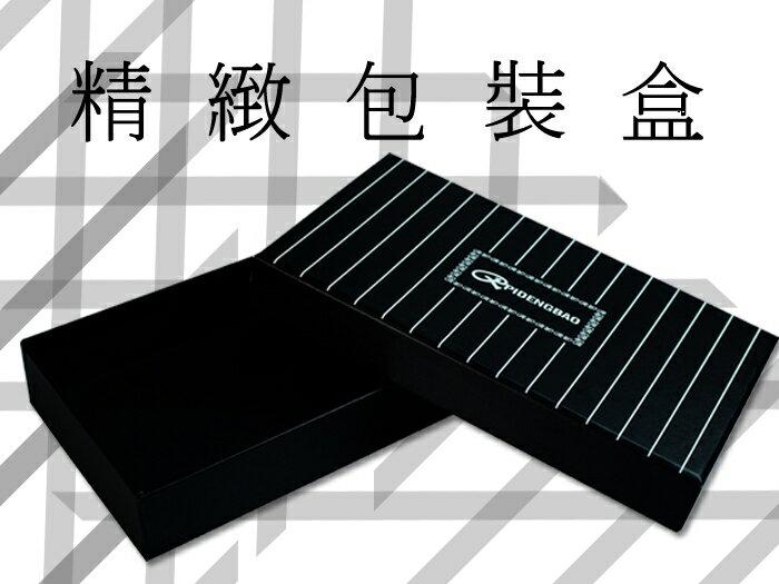 精緻 黑色 長方形禮盒 尺寸約 22.7*12.5*4.2 CM 包裝 禮盒 皮夾 送禮/禮品/贈品