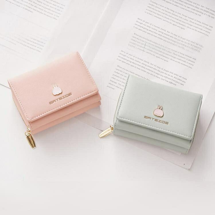 折疊包 錢包女短款潮日系韓版可愛女生折疊少女心簡約ins零錢包yh